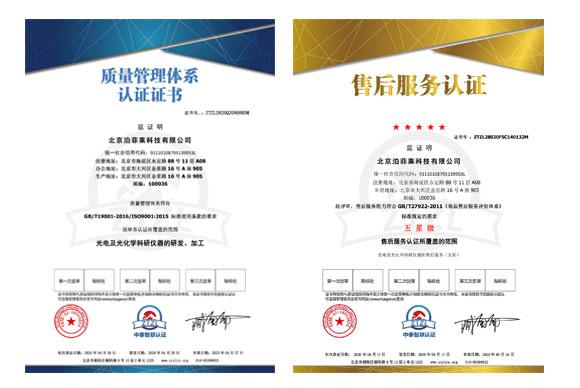 CE认证.jpg